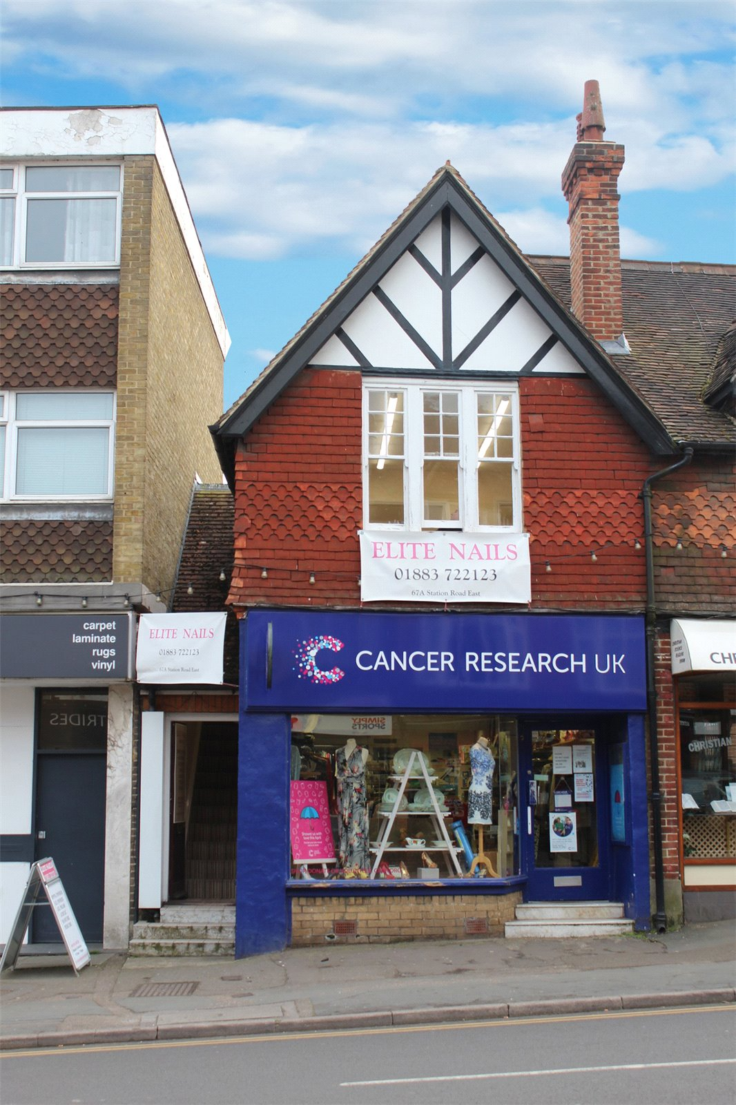 Station Road East, Oxted - £9,000